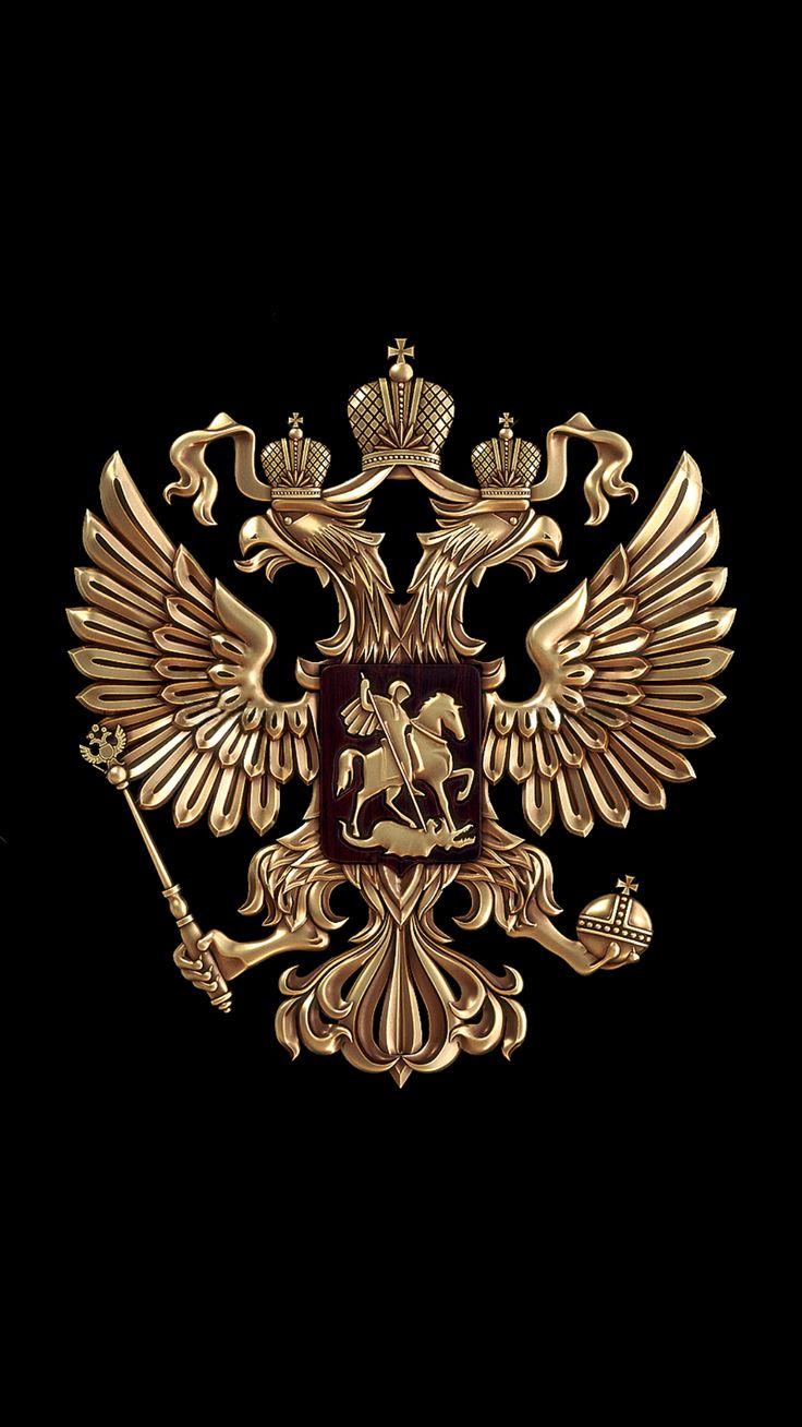 картинки на телефон герб россии говорил, есть особенности