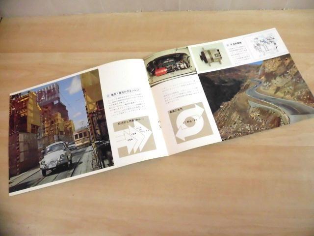 3038n 富士重工業 Subaru 450 Deluxe スバル 450 デラックス カタログ チラシ 広告 宣伝ビラ 画像3 スバル チラシ 富士重工業