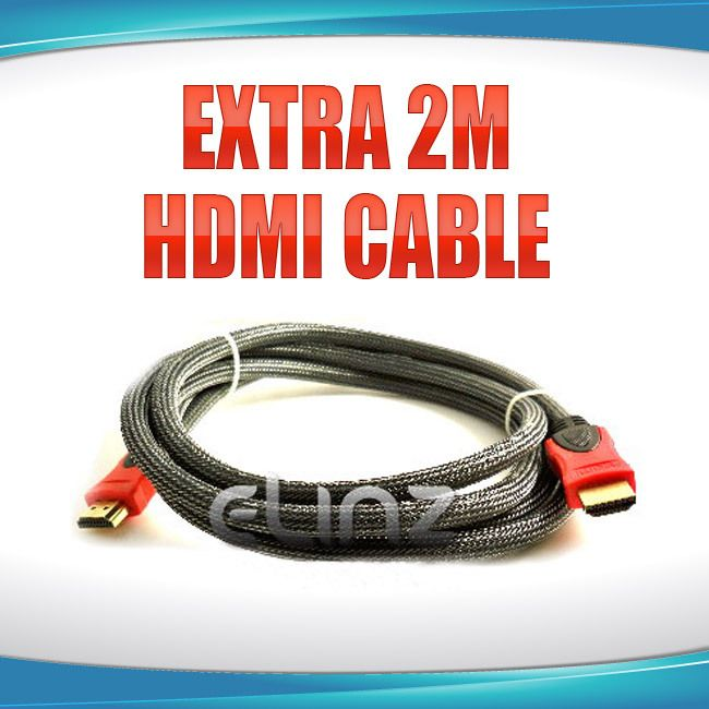 Extra 2M HDMI Cable
