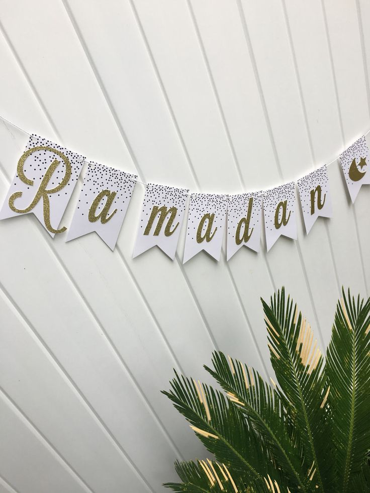 Ramadan Mubarak Banner |Ramadan Mubarak Sign |Gold Glitter | Silver Glitter | Rose Gold | Eid | Islamic Art | Islamic Decor | Cursive by MommysArtistry on Etsy