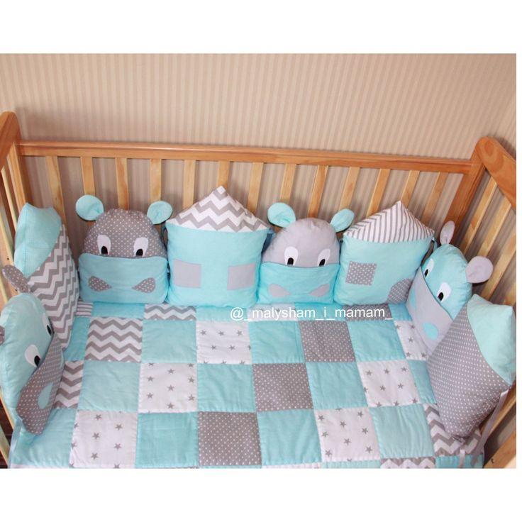 Купить или заказать Бортики подушки в детскую кровать в интернет-магазине на Ярмарке Мастеров. Уютные подушечки-домики и подушечки бегемоты обязательно понравятся малышам! Комплект выполнен на 3 стороны кроватки, возможно комбинирование с обычными подушечками и не только ими в различных расцветках и в любых…
