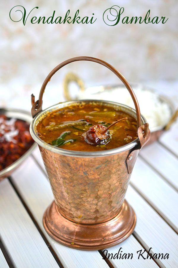 Vendakkai Sambar or Okra/Bendakaya  Sambar Recipe is traditional South Indian Sambar with ladies finger (bhindi).  How to make vendakkai (ladies finger) sambar