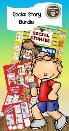 This Social Story Bundle includes 10 of my best selling Social Stories plus 6 Social Story strips.