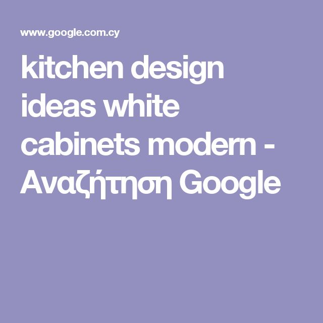 kitchen design ideas white cabinets modern - Αναζήτηση Google