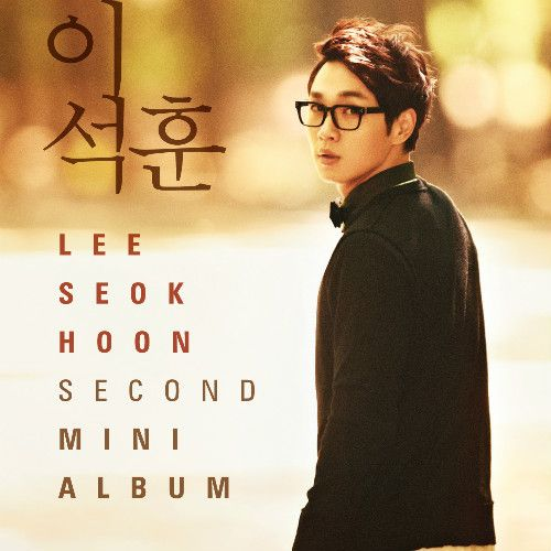 "SG Wannabe's Lee Seok Hoon unveils ""Because I Like You"" MV (starring SISTAR's Bora)"