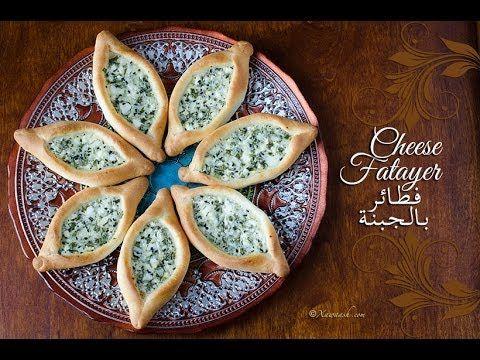 VIDEO: Cheese Fatayer (Fataa'ir Farmaajo) فطائر بالجبنة