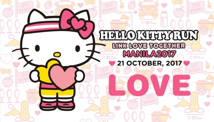 Hello Kitty 5K Run Manila 2017 at SM Mall of Asia http://www.wodexpressphilippines.com/hello-kitty-5k-run-manila-2017-sm-mall-asia/