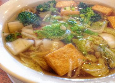 Want some vegan pho in Las Vegas? Check out the Pho Vietnam Grille located on N. Durango. This family-owned restaurants is one of our favorites for vegan Vietnamese in Las Vegas. For more vegan dining options in Las Vegas, visit www.vegansbaby.com