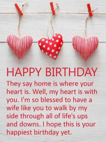 61 best birthday cards for wife images on pinterest my heart is with you happy birthday card for wife make your wifes birthday bookmarktalkfo Choice Image