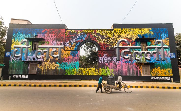 "ST+Art India – ""We Love Delhi"" par Lek & Sowat et Hanif Kureshi  #art #streetart"