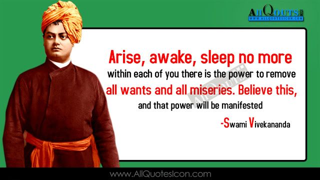 Best Swami Vivekananda Quotes in English HD Wallpapers Life Inspiration English Quotes Images | WWW.ALLQUOTESICON.COM