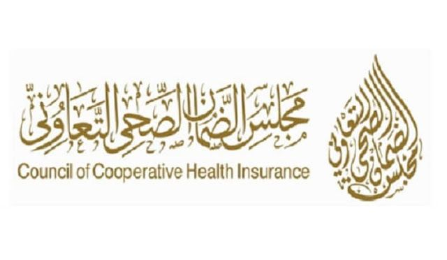 Pin By Saudi Expatriates Com On Saudi Arabia 2021 2020 Health Insurance Health Insurance Companies Private Health Insurance
