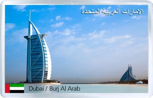 Acrylic Fridge Magnet: United Arab Emirates. Dubai. Burj Al Arab