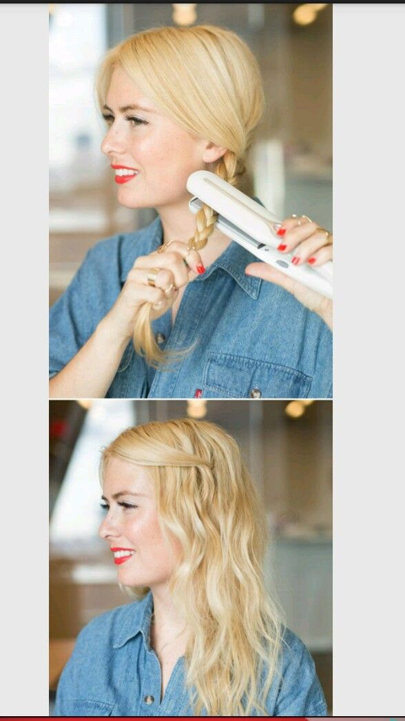 Curl your hair on Valentine's day