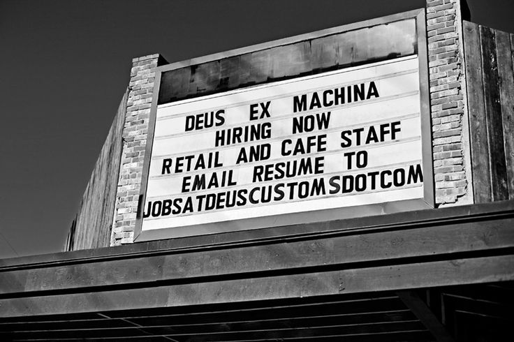 Brilliant Job Advertisement