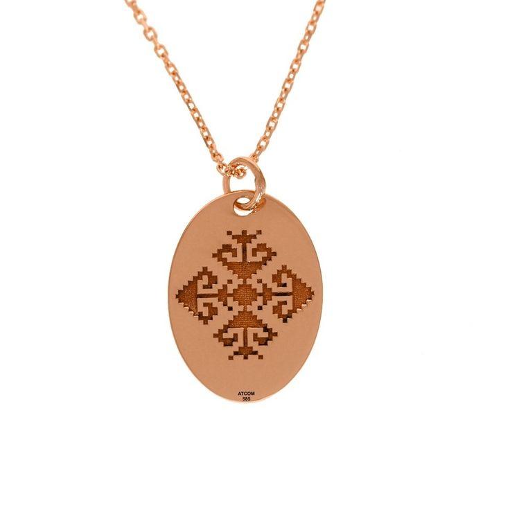 Lantisor din aur roz cu pandantiv motive traditionale Troita