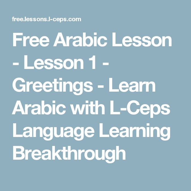 Free Arabic Lesson - Lesson 1 - Greetings - Learn Arabic with L-Ceps Language Learning Breakthrough