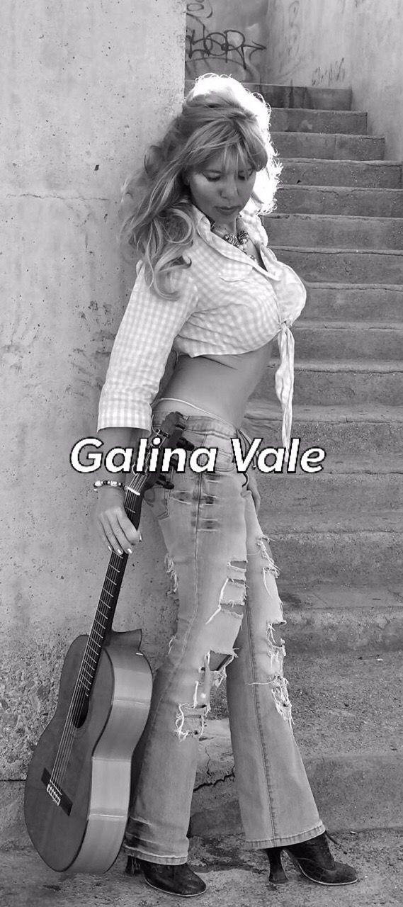 Mujer guitarrista