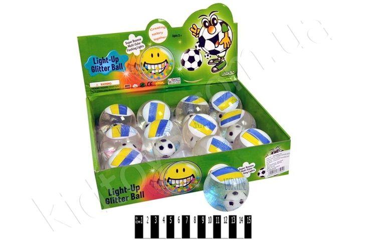 Постриб. з наповн.(україн. прапор) зі світ.НВ-SQ65119, детские коляски для кукол, игрушки детские кухни, коляски для кукол купить, детские мягкие игрушки, игрушки для девочек, музыкальные игрушки для новорожденных