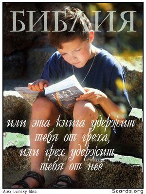 христианские открытки с днем рождения брату - Google Search