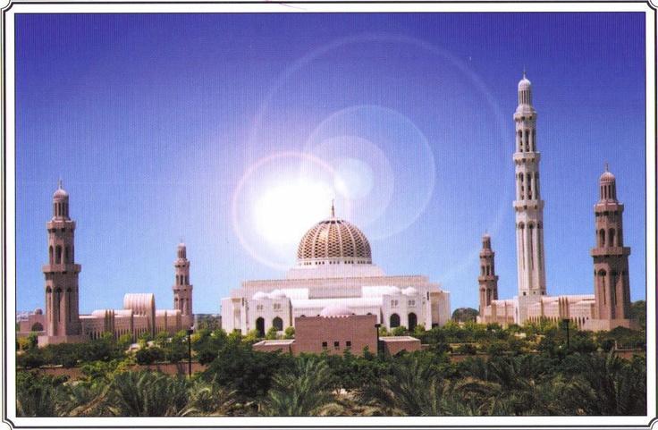 Oman, Muscat September, 2011
