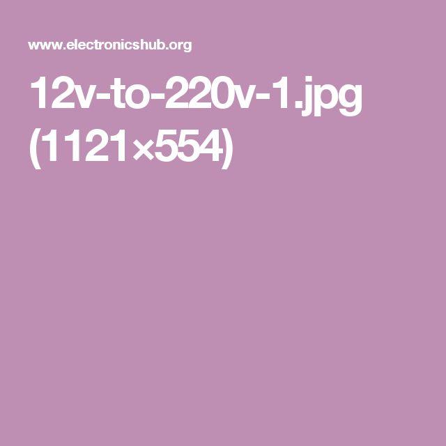 12v-to-220v-1.jpg (1121×554)