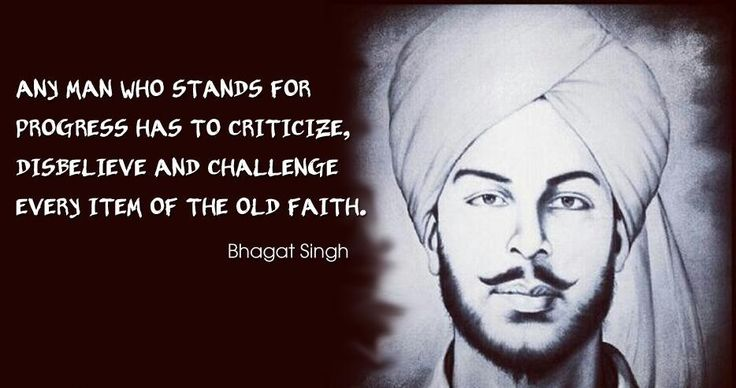 On #ShaheedDiwas #Bhagat_Singh #Quote  | Source.quotespick com via @sunjayjk