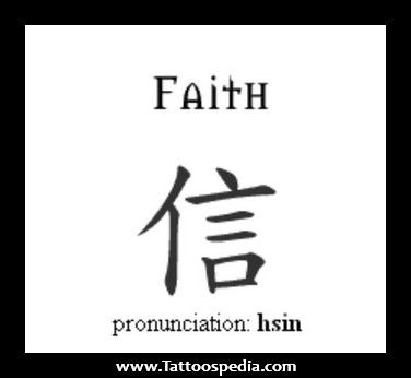 25 best ideas about faith symbol on pinterest love