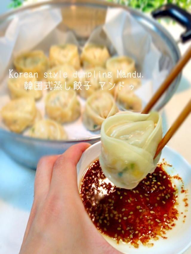 韓国式蒸し餃子 マンドゥ