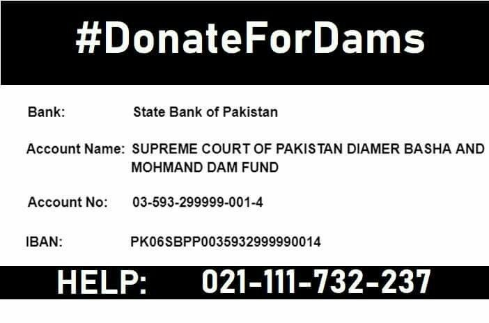 Donate For Dams Donate For Pakistan For Your Generous Donations Use The Following Information Bank The St Fund Accounting Supreme Court Accounting
