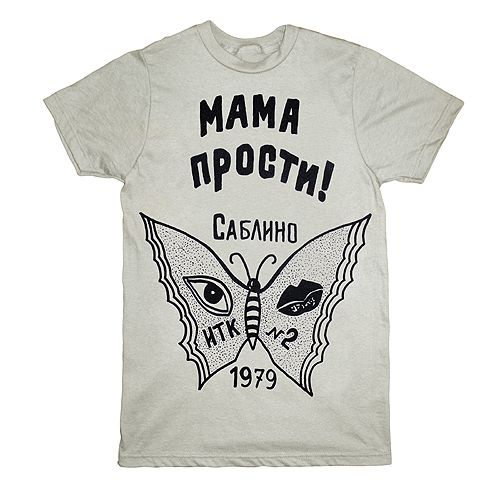 """Russian Prison Tattoo """"Mother Forgive Me"""" T-Shirt"""