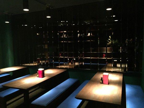 KUCHI Mitte   KUCHI RESTAURANTS - Das Sushi Restaurant in Berlin Mitte und Berlin Charlottenburg