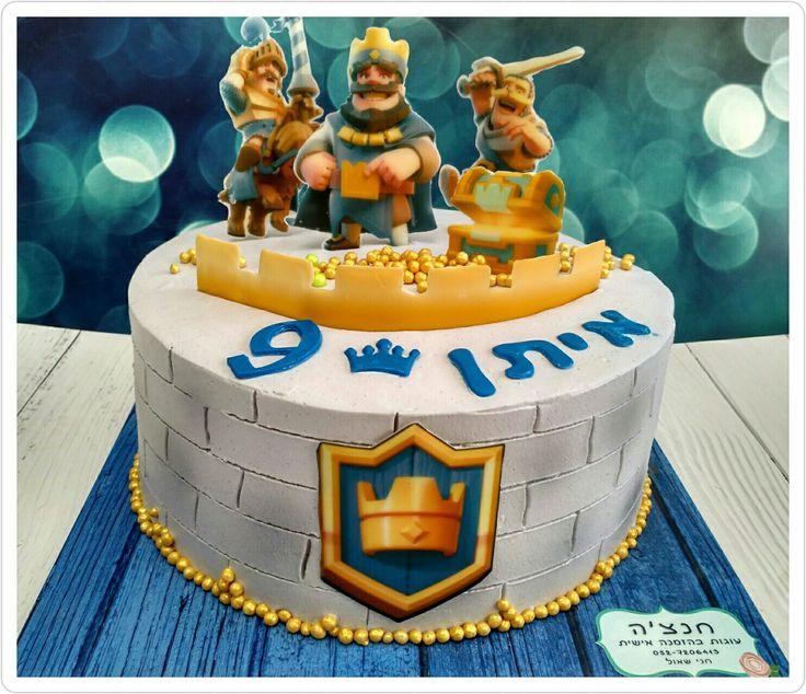 עוגת קלאש רויאל זילוף clash royale cake