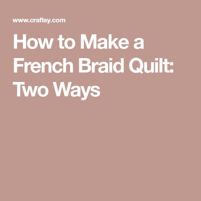 how to make yourself a french braid