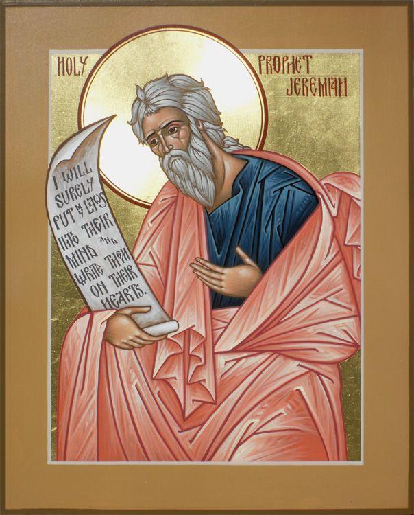 25 best images about BIBLE: Prophet Jeremiah on Pinterest | Old ...
