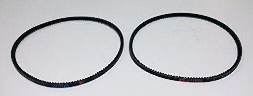 Set of 2, 754-0430, 954-0430, Replacement Belts, Made with Kevlar, #MTD, Cub Cadet, Troy Bilt, Snow Blowers.