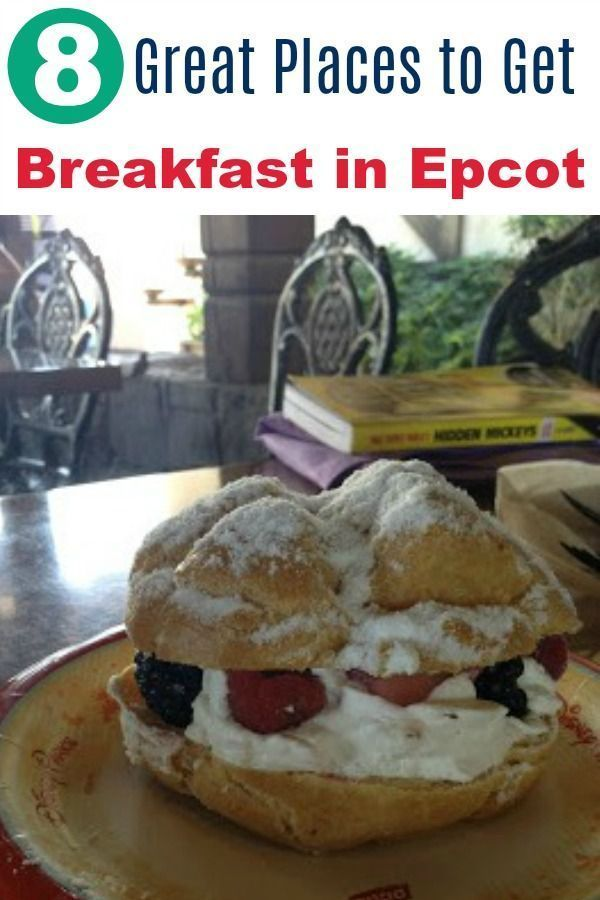 The Best Places To Have Breakfast At Or Near Epcot Epcot Best
