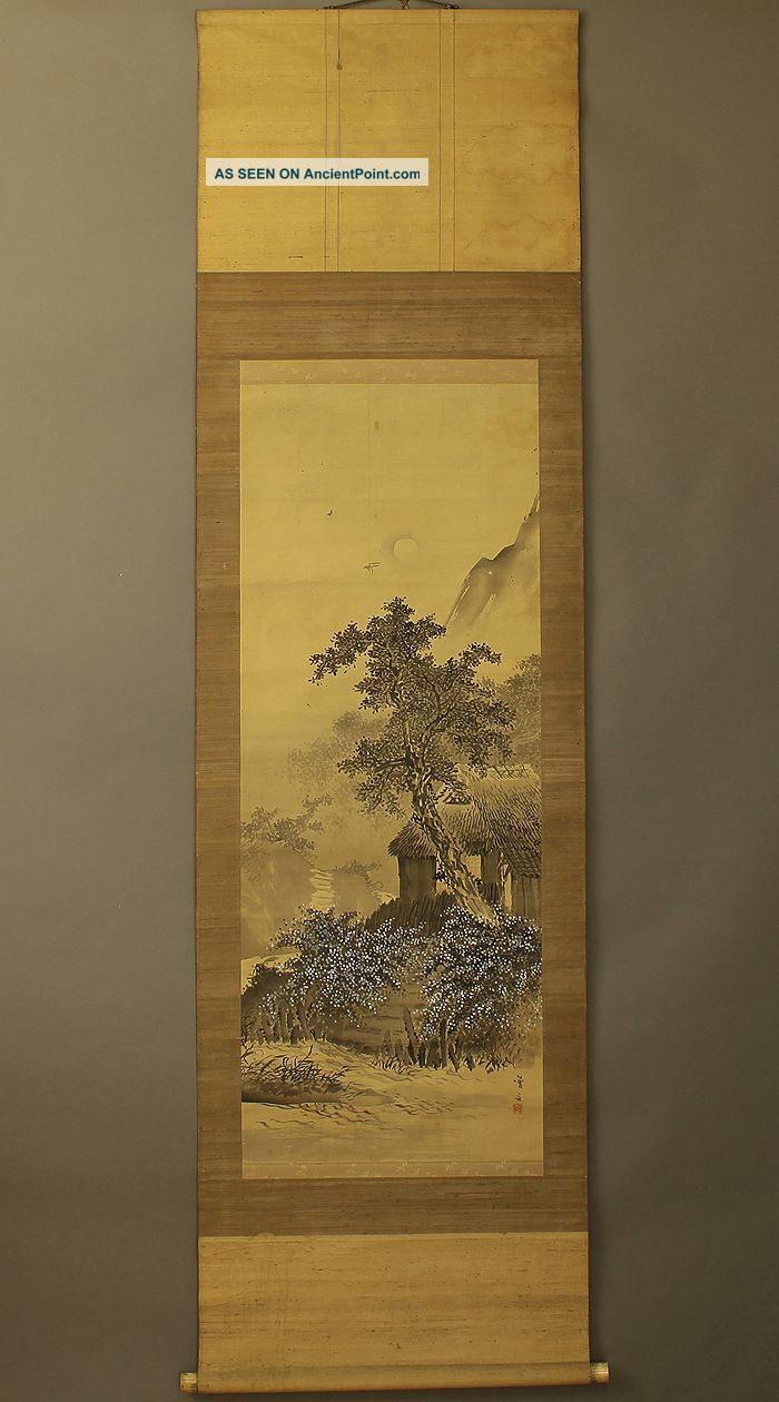 Japanese Hanging Scroll : Morikawa Sobun @b113 Paintings & Scrolls photo