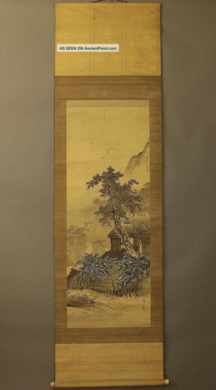 Japanese Hanging Scroll : Morikawa Sobun @b113 Paintings & Scrolls photo