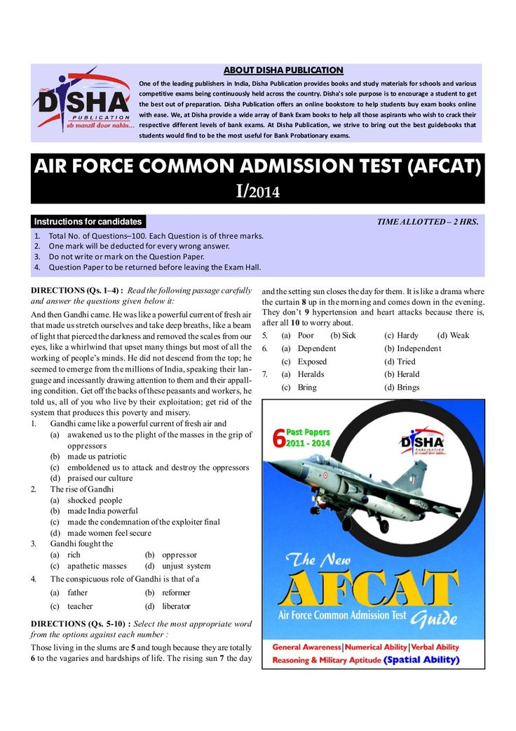 87 best buy books online images on pinterest buy books books air force common admission test afcat 2014 by disha publication via slideshare fandeluxe Gallery