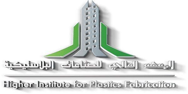 تدريب مبتدئ بالتوظيف لحملة الثانوية معهد الصناعات البلاستيكية Textbook Peace Gesture Learning