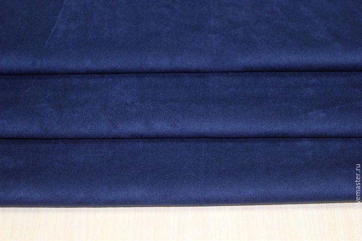Купить Искусственная двусторонняя замша Синий - комбинированный, кожа, искусственная кожа, курточная ткань