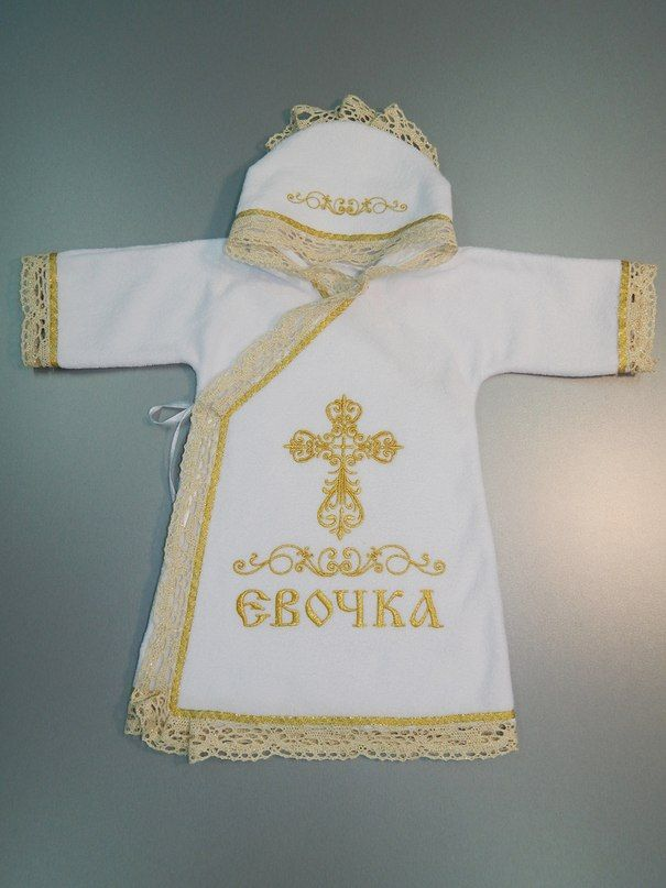 Bildergebnis für крестильная рубашка с запахом
