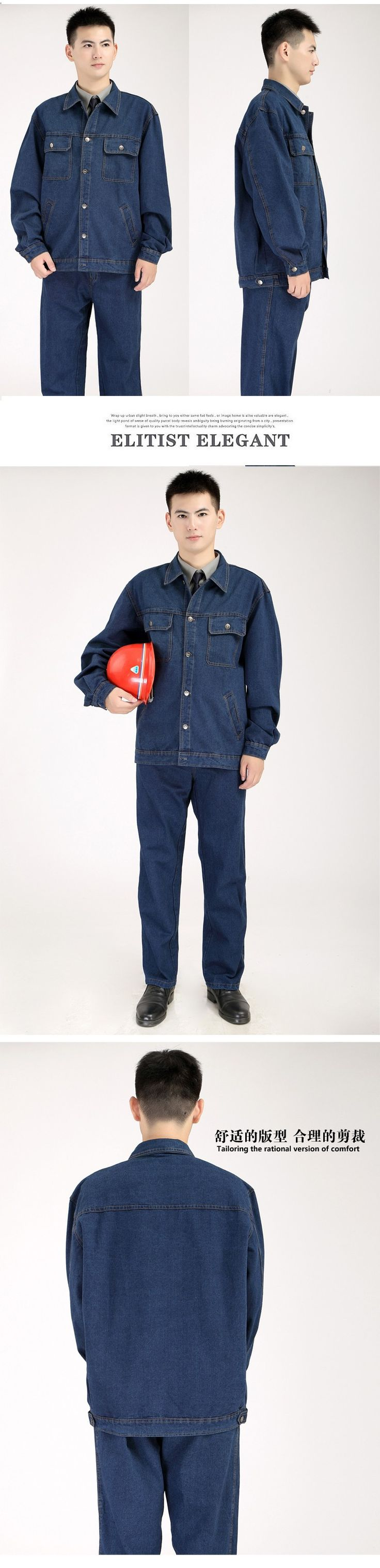 Aliexpress.com : Buy 20sets free ship The cowboy suit set male workwear protective clothing Denim overalls clothing candy tooling uniform  from Reliable uniform apron suppliers on HKGG WORK UNIFORMS STORE  | Alibaba Group