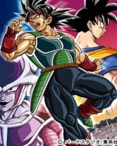 Dragon Ball: Episode of Bardock Anime Movie