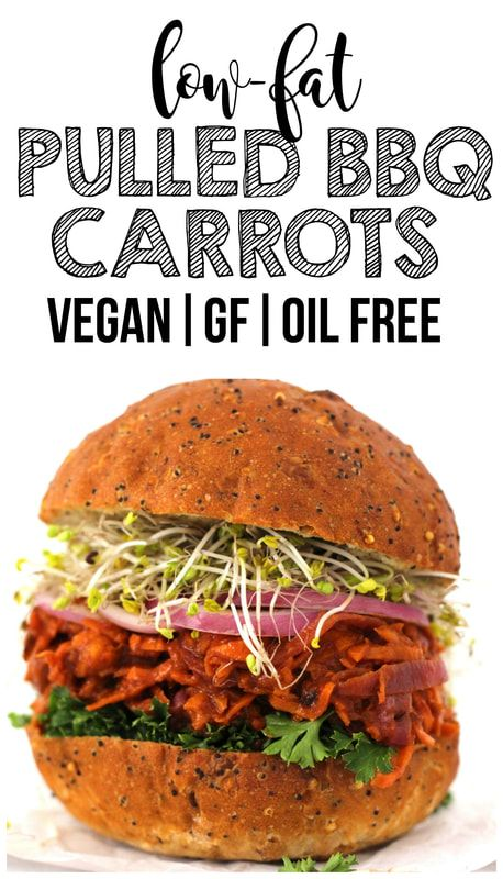 Pulled BBQ Carrots (Vegan, Gluten-Free, Oil-Free, Added-Sugar-Free)