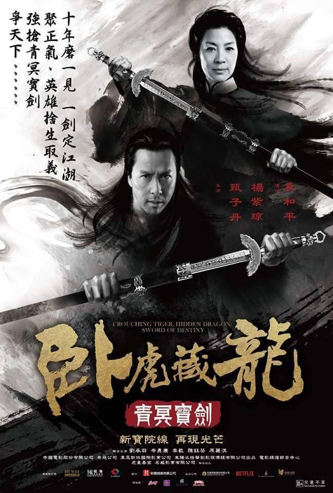 M.A.A.C. – Latest Trailer For CROUCHING TIGER, HIDDEN DRAGON 2: SWORD OF DESTINY. UPDATE: Banner Poster