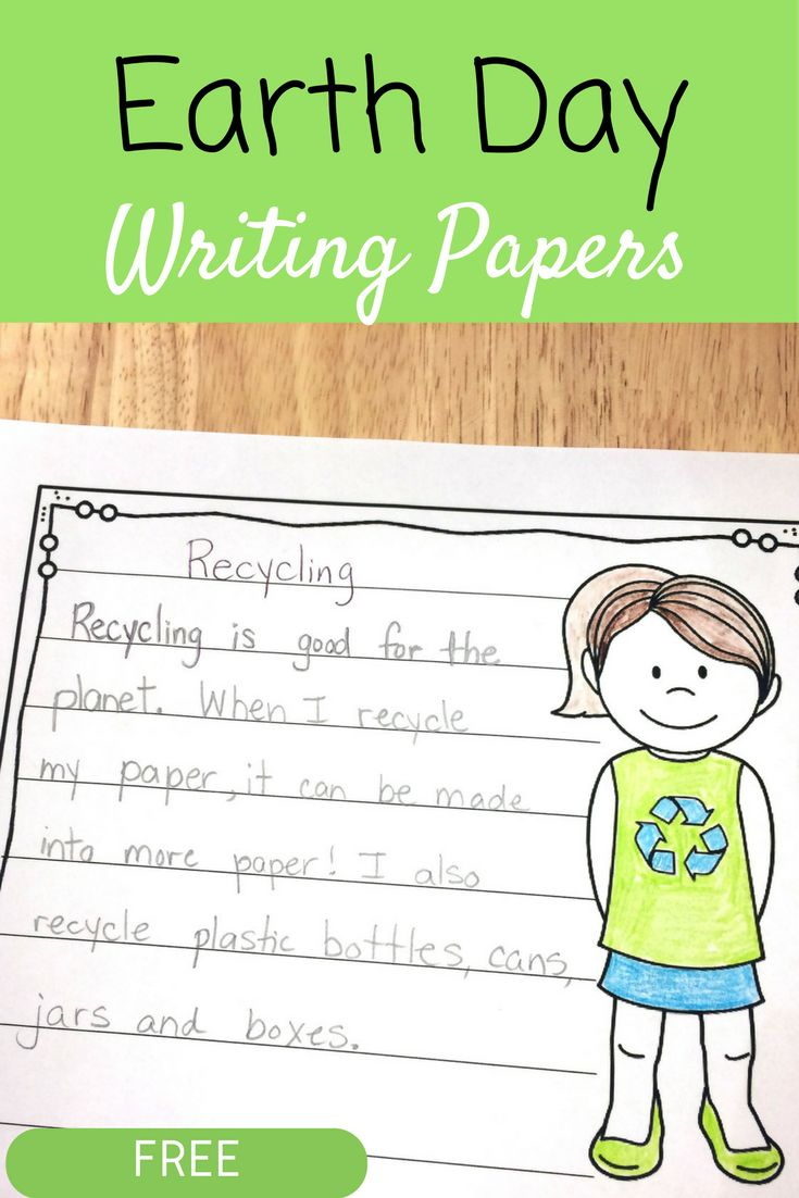earth writing paper Home » printables newest printables planet earth printable outlines and shape book writing pages planet earth printable outlines and shape writing paper.