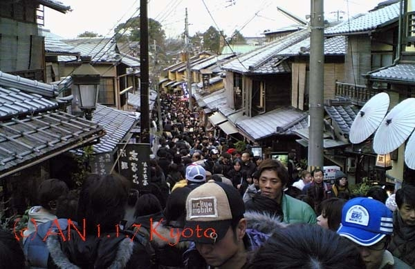 New Year stroll in the old city seemed to be everyone's idea in Kyoto (photo AN)