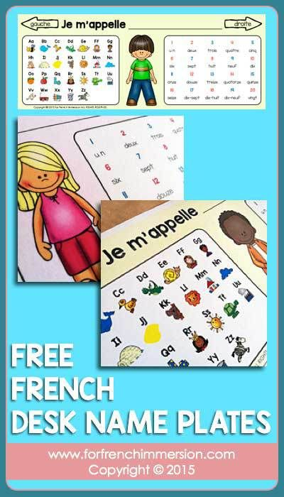 Free French Desk Name Plates for Primary Grades